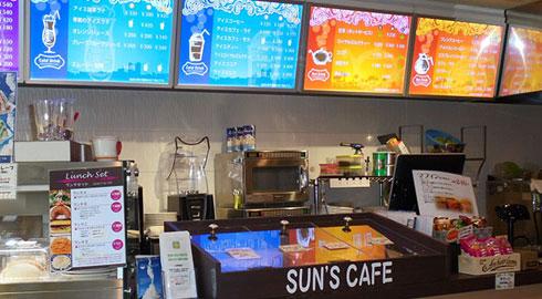 サンズカフェ 町田店 (SUN'S CAFE)